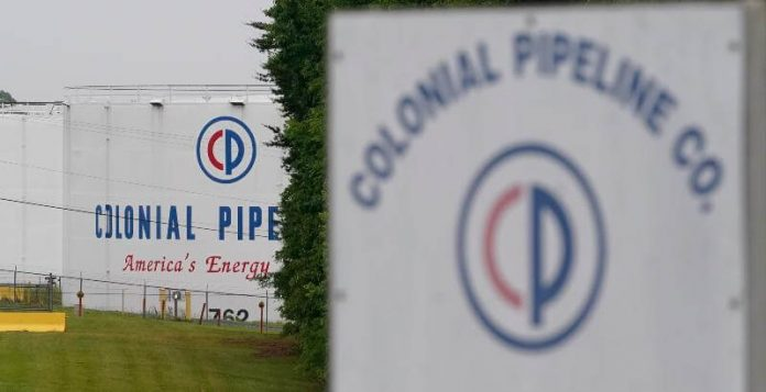The US authorities have recovered a large part of the ransom paid for the cyber attack on the Colonial pipeline