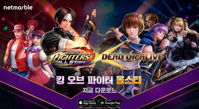 The King of Fighters announces a collaboration event with Dead or Alive