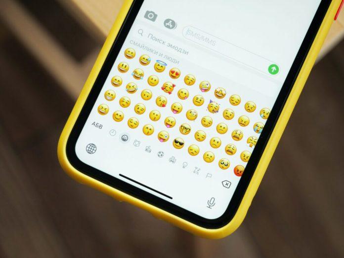 que-hay-detras-de-los-emojis-una-creadora-te-lo-explica