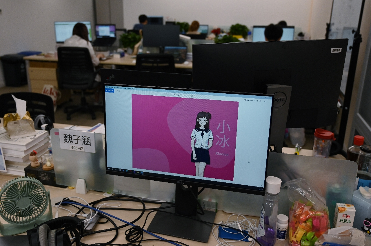The main screen of the XiaoIce website at the company's headquarters on July 5, 2021 in Beijing.