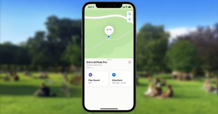 Connect airports to your Apple ID as part of Discover My Network iOS 15