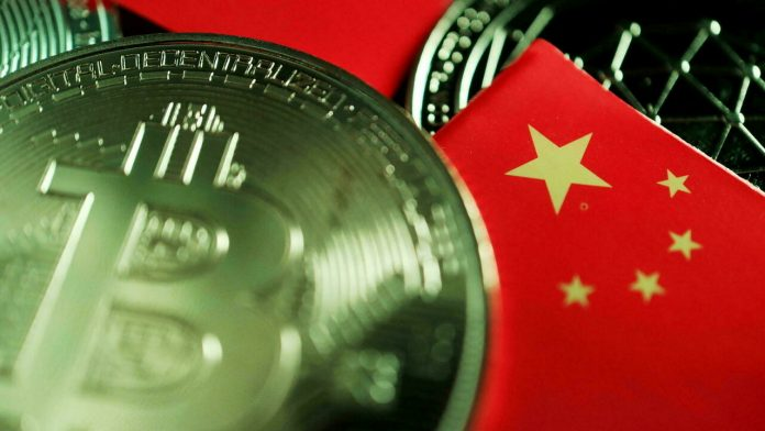 """In China, Cryptocurrencies Like Bitcoin Are """"Not Protected by Law"""""""