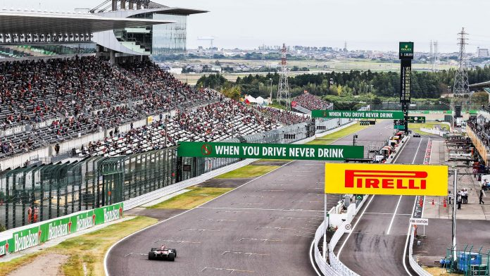 The Japanese Grand Prix has been canceled for the second year in a row due to the epidemic