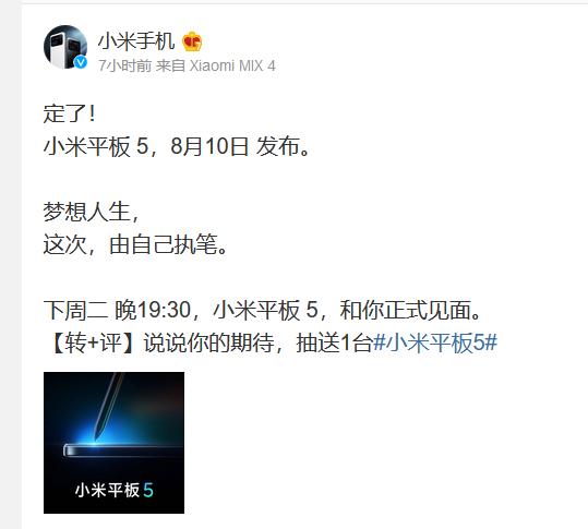 Source: Xiaomi / Weibo