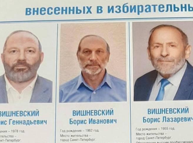 Putin's party tricks to
